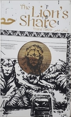 Couverture d'ouvrage: The Lion's Share